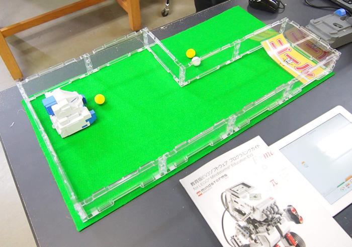 ロボットサッカー