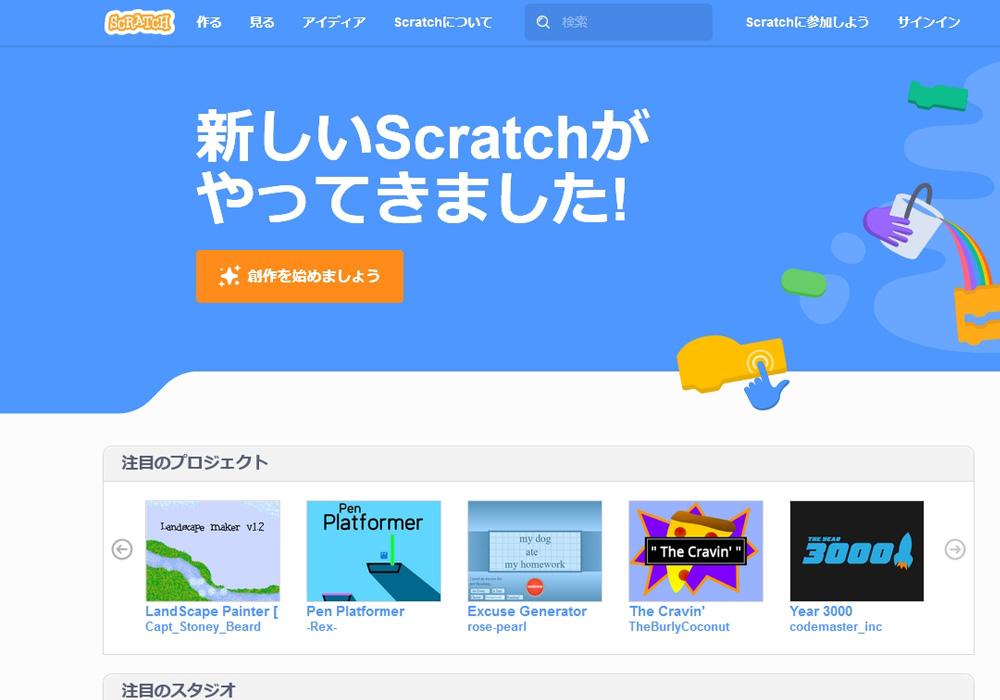 scrach3.0